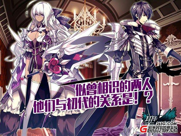 圣痕幻想2官网上线经典角色全新立绘赏析