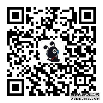 新游封天战神电竞计划首曝 打造页游竞技平台