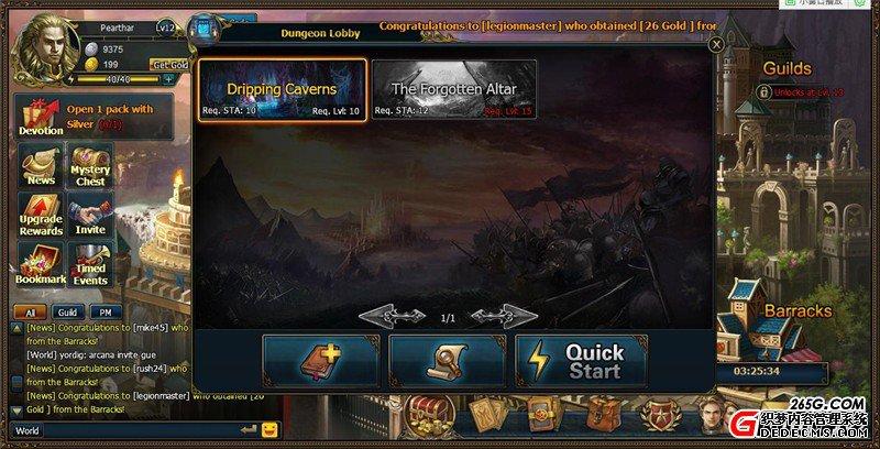来自剑与魔法的世界英雄皇冠中文版抢先首发