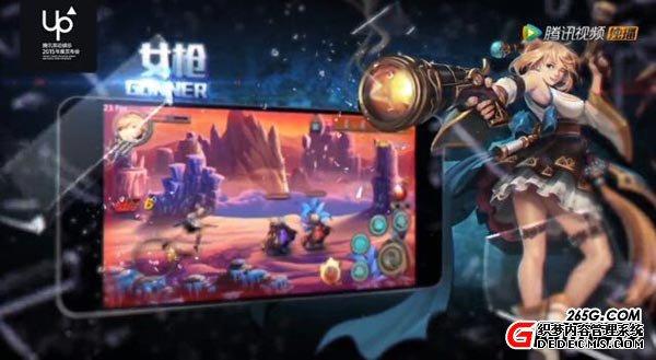 DNF手机版消息曝光 游戏画面及预告影片抢先看