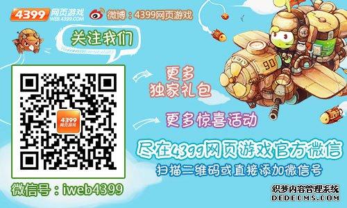 再铸无双三国魂中国页游网三国英杰传今日留档内测