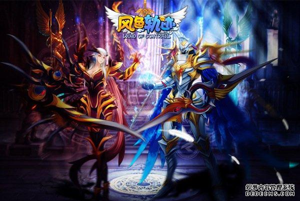 妖精的尾巴 风色轨迹激战创世魔法公会