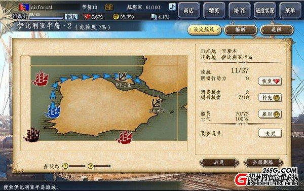 大航海时代5传承经典玩法单机时代大对比