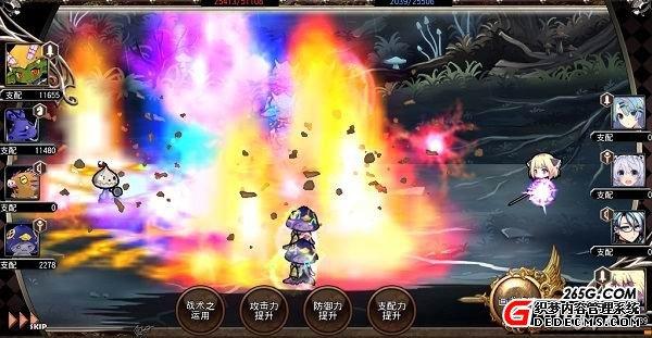 风色幻想开发商新作圣痕幻想2今日15时首测