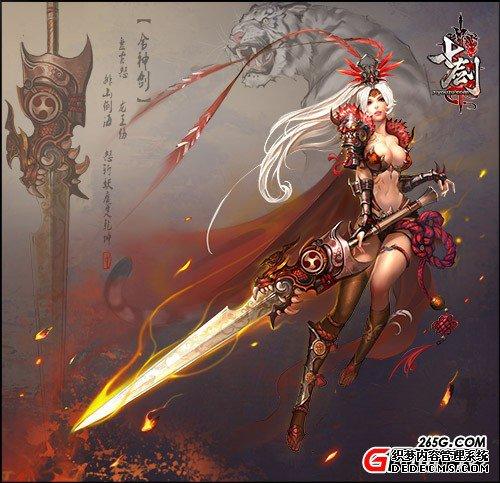 经典武侠巨作七剑 今日11时火爆开测!