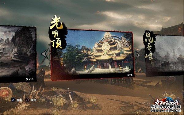 开创3D武侠MOBA九阳神功:先行版上线内容前瞻